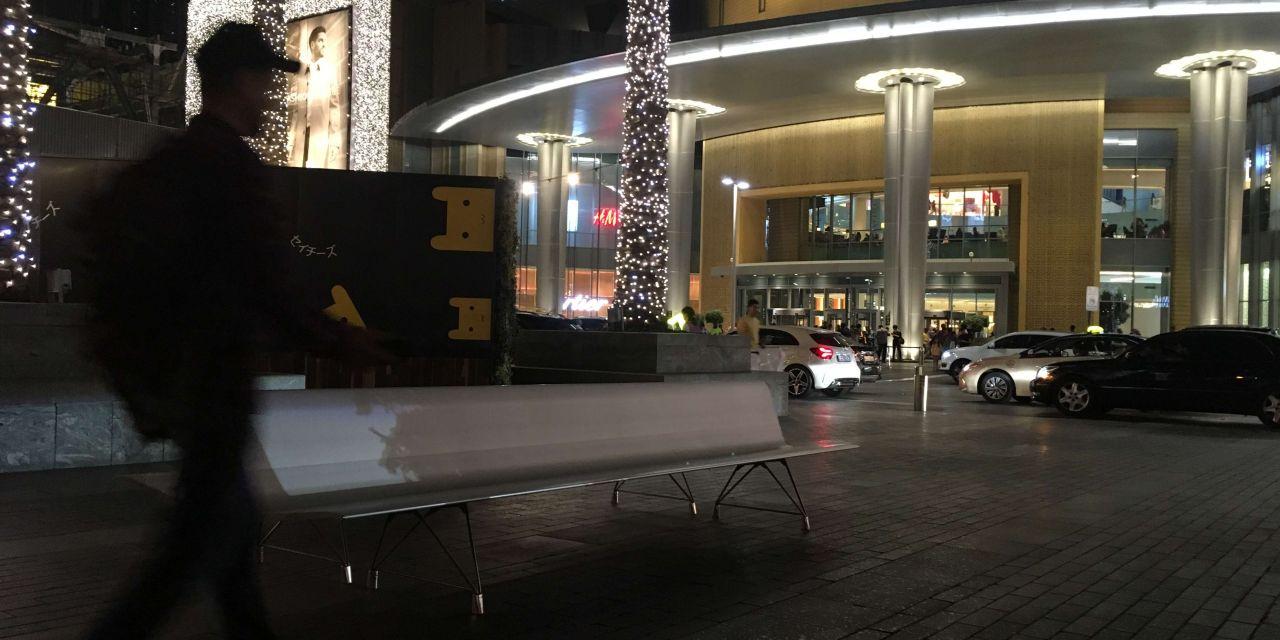 Dubai Mall - Sellex